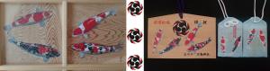 小千谷・石動神社・天井画・錦鯉・御守・絵馬