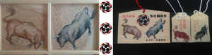小千谷・石動神社・天井画・牛の角突き・御守・絵馬