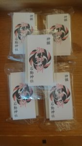 小千谷・石動神社・神饌・御神餅・お餅