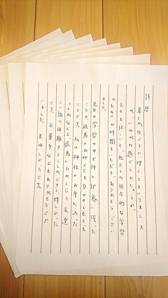 東小千谷中学校・総合学習