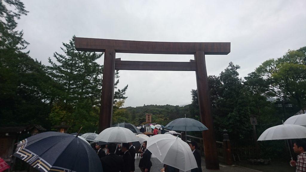 伊勢神宮・宇治橋