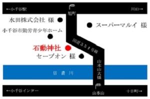 石動神社・地図・交通・案内
