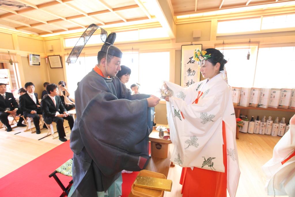 石動神社・神前結婚式・誓盃の儀
