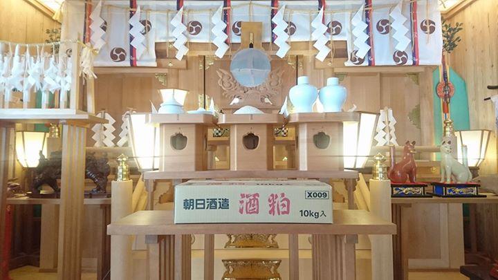 『二年参り・初詣の甘酒』