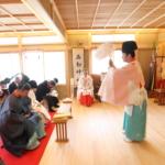 石動神社・神前結婚式・修祓