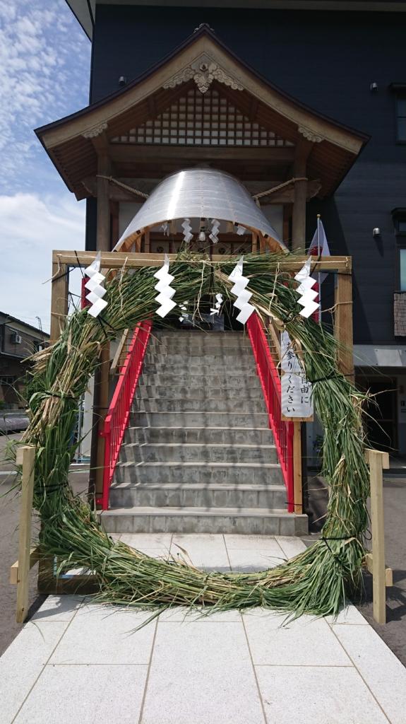 小千谷・石動神社・夏越大祓・茅の輪