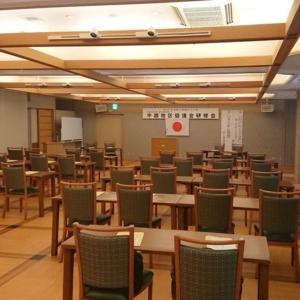 『新潟県神社庁・中越地区協議会研修会』