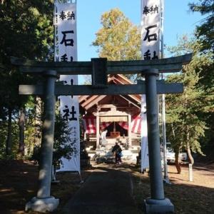 『石動神社・秋季例祭』
