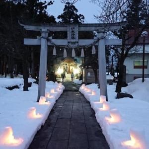 『伊米神社・八幡宮』
