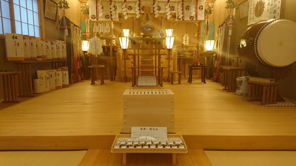 小千谷・石動神社・年中行事・授与品・撤下品・祭典