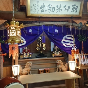 『伊米神社八幡宮・春季例祭』『事務所開き』