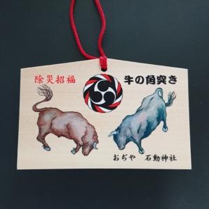 小千谷・石動神社・絵馬・牛の角突き