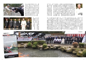 日光東照宮・石動神社・錦鯉・小千谷・月刊錦鯉・4