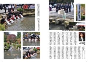 日光東照宮・石動神社・錦鯉・小千谷・月刊錦鯉・3