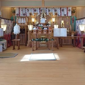小千谷・石動神社・神宮・伊勢・お札・奉告